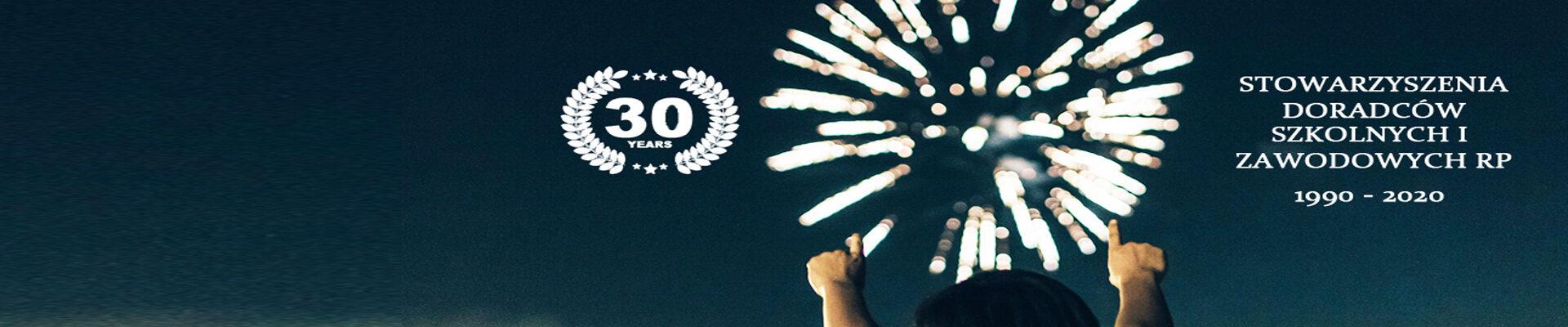 30 lat Stowarzyszenia Doradców Szkolnych i Zawodowych RP